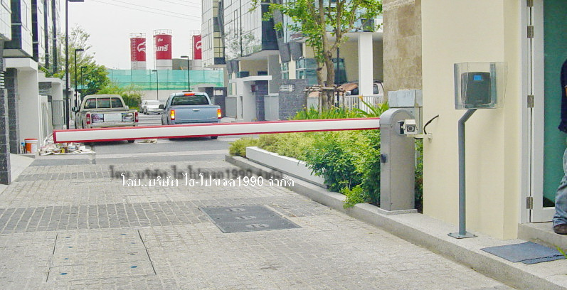 Reference Automatic Road Barriers
